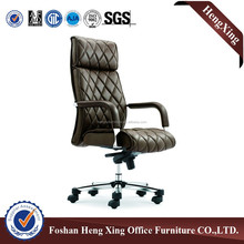 Modern Luxury Swing Executive Chair Office Chair HX-6006