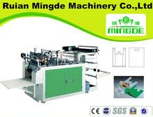 RUIAN MINGDE COMPUTER-CONTROLLED HEAT-SEALING&HEAT-CUTTING BAG-MAKING MACHINE(SINGLE LINE),MD-DFR500,700
