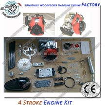 4 Stroke Moped Motor /pocket bike 49cc motor/ 4 cycle bicycle engine kits