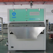Almonds color sorting machine, Macadamia, Pistachio, Pecan, Peanuts CCD color sorter