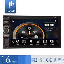 Cheap Price China Manufacturer Double Din Car Dvd Player Gps Software Car Gps