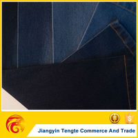 7.4oz Thick cotton cloth to do the old washed stretch denim fabric thin summer