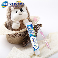 SUSUN brand names toothpaste
