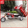 3 Wheel Electric Bike Cargo Scooters / China Cargo Tricycle With Cabin / Power Rear Axle