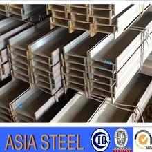 Estructural viga I acero utilizado vigas de acero de venta