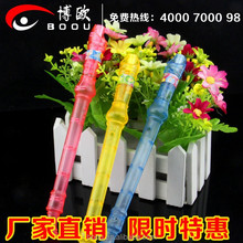Bright Led whistle wholesale,flashing whistle for kids for party favor