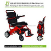 201-500w Power and 40-60km Range Per Charge small electric wheelchairs