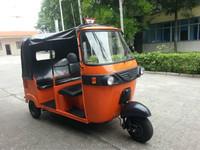 WATER-COOLED MOTORCYCLE REVERSE TRIKE