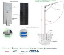 High Brightness all in one 10w/20w/30w/40w/50W Solar street light/ integrated solar street lamps