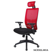 Foshan manufacture / Modern office mesh chair /mesh executive chair