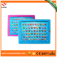 2016 Private Product ABS Plastic Shapes Islamic Kindergarten Wholesale Educational Learning Tablet Toy