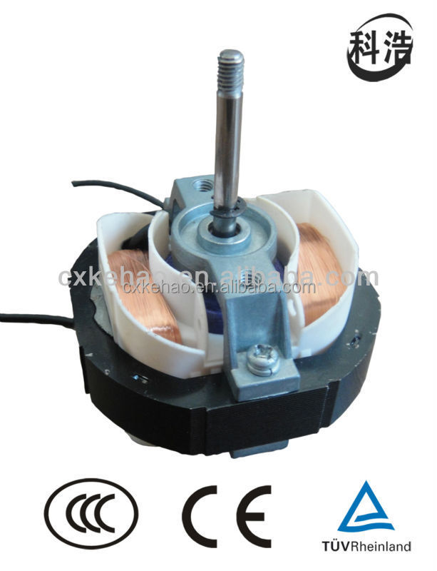 YJ58 Exhaust Fan Motor
