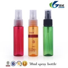 Good market & Hot Sale 30ml amber PET bottle