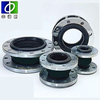 flanged ends rubber expansion joint single