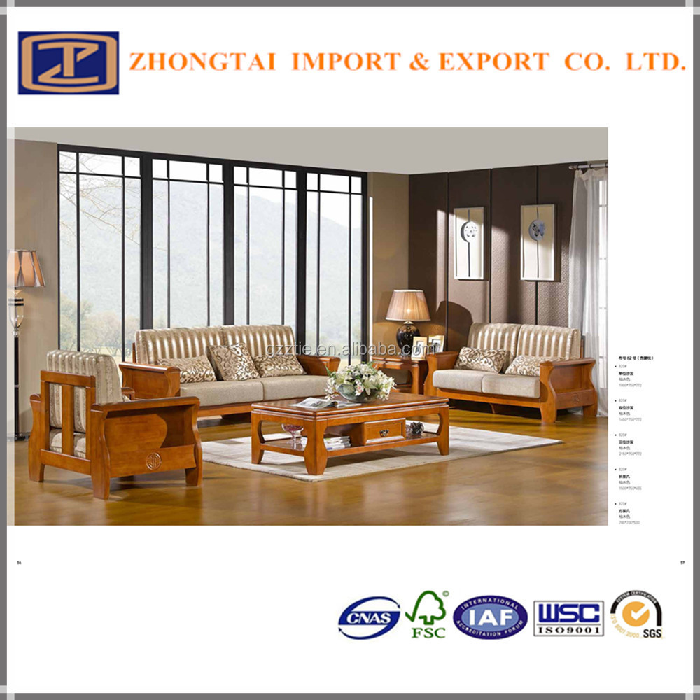 fancy living room furniture l shape sofa set made in china buy