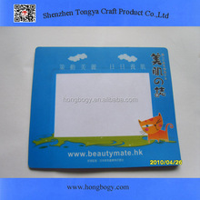 EVA photo frame mouse pad