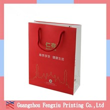 China Retail Recycled Reusable Eco Fancy Folding Shopping Bag
