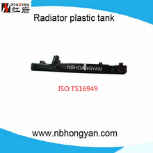 Japanese car parts , auto radiator tank for TOYOTA for DPI 2581