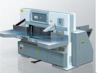 High Quality Paper Cutting Machine Cutter Guillotine Paper