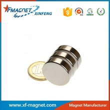 Super Strong Magnetic Snaps
