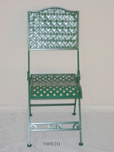 YS03C211 hot sale outdoor deck table and chairs made in Xiamen for low factory price