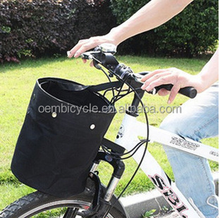 Solid color cart basket bike mountain bike basket