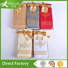 Dobby Jacquard Cotton Hand Towel, Kitchen Towel , Towel Set