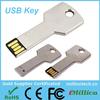 Low Cost Mini USB Flash Drives,Key shaped metal USB, Metal USB Key falsh drive