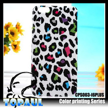 Low price China mobile protective Phones cover Case for samsung galaxy note 2
