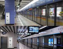 waterproof intercom system airport, bank, elevator, metro, building KNZD-16