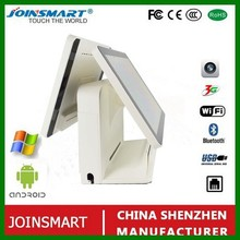 payment terminal / payment machine / billing machine with 15' touch screen display