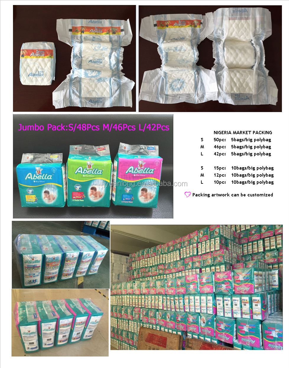 product gs happies good quality cheap disposable pe film baby diaper