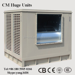 Green and energy saving industrial air conditioning for environmental protection heavy duty evaporative air cooler