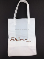 recycle cloth packing plastic shopping bag