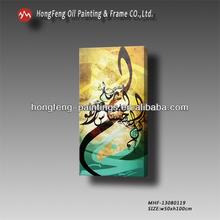 Hot Arabian oil painting reproductions MHF-13080119