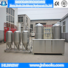 50L home brewing equipment,small beer making equipment