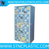 lemari plastik lion star furniture plastic drawers for clothes