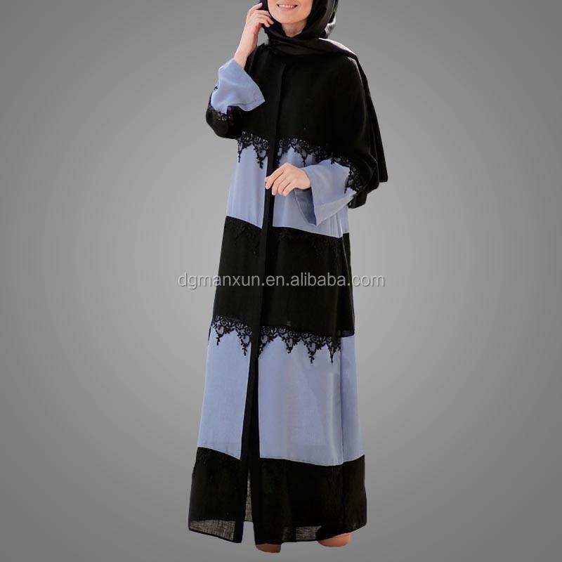 Muslim religious items wholesale front open abaya  lace abaya  Kaftan dubai 2017 (1).jpg