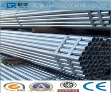 galvanized carbon steel water pipe price