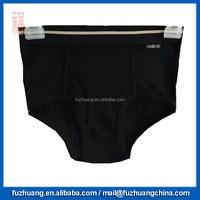 Comfortable Black Men 100 Cotton Underwear Boxer Brief 035