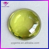 Synthetic Cabochon Cut Flat Bottom Round Glass Cat Eye
