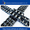 Factory price chinese motorcycle spare part motorcycle chain