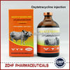 /product-gs/cattle-antibiotic-drug-names-medicine-l-a-20-oxytetracycline-injection-60341206678.html