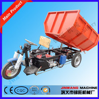 labor saving three-wheeled motorcycles for cargo/new type three-wheeled motorcycles for cargo/utility three-wheeled motorcycles