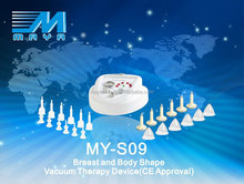 MY-S09 breast tightening , breast firming breast lift suction massage machine(CE Approved)