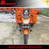 motocicleta de tres ruedas/3 wheel motorcycle/tricycles motorcycles