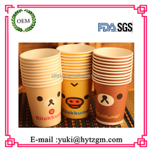 Health Environmental Double PE Hot Drink Paper Cup