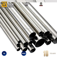 300 series stainless steel manufacturing stainless steel pipe direct buy china price per ton