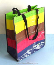 New product china pp woven shopping bag