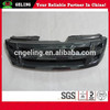 Used Japanese Classic Car Body Parts For ISUZU DMAX 2014